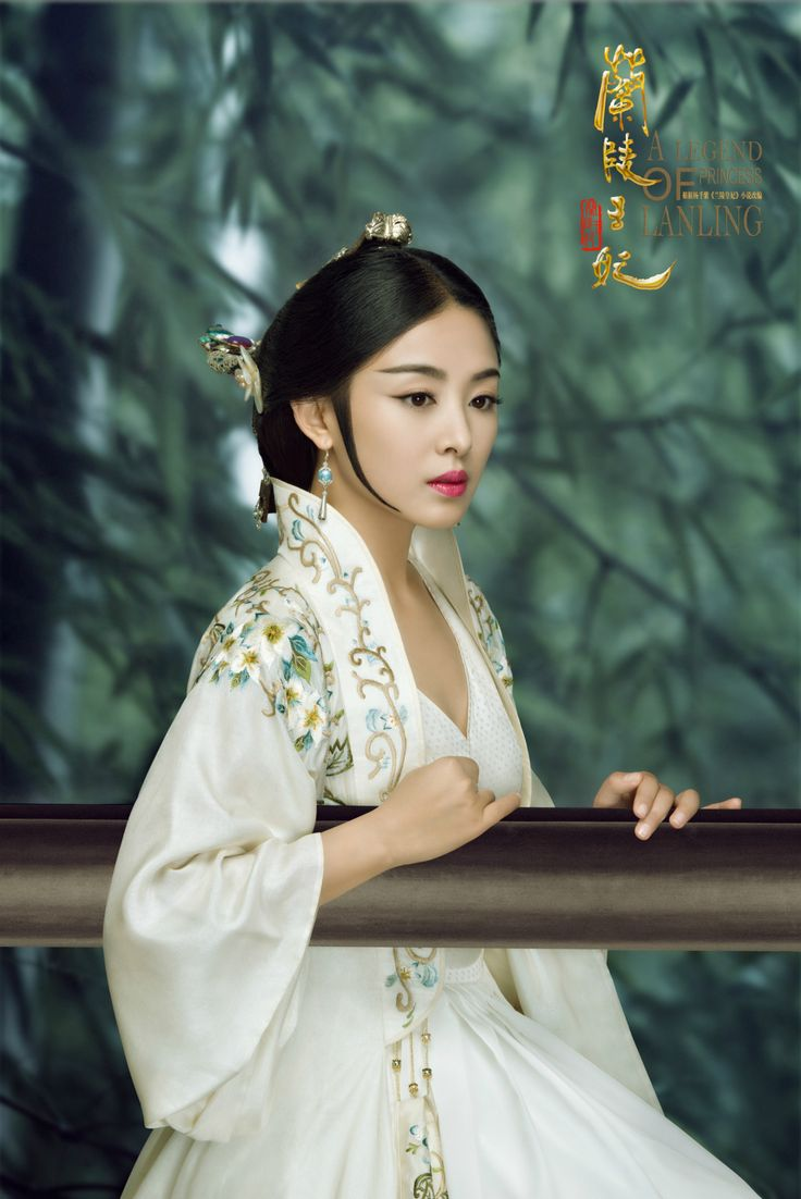243 best princess of lanling king 2015 images on pinterest