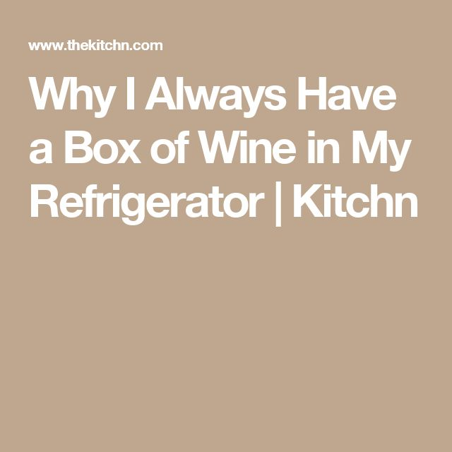 Why I Always Have a Box of Wine in My Refrigerator | Kitchn