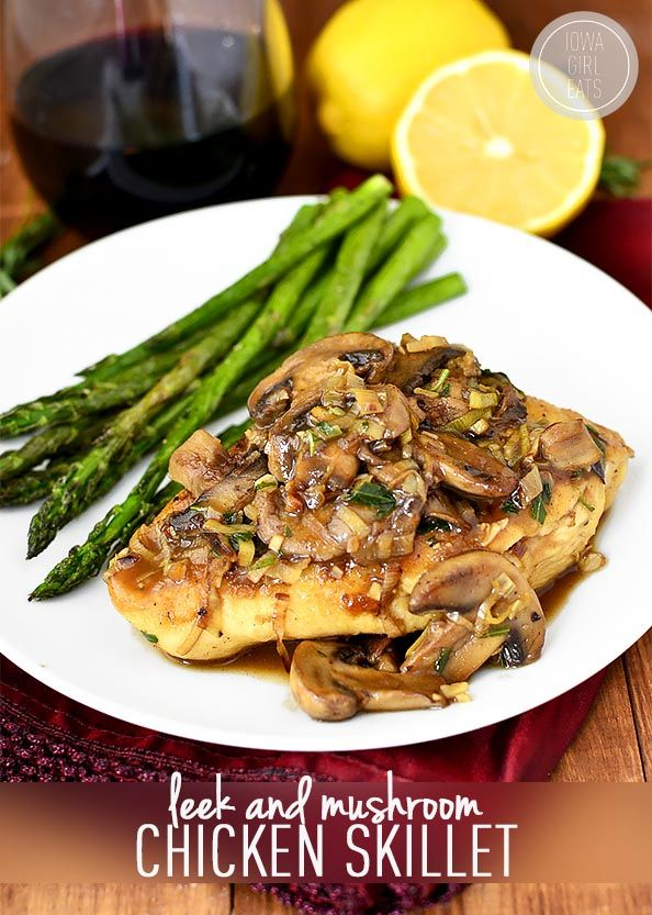 Leek and Mushroom Chicken Skillet is an elegant, 30 minute gluten-free recipe that's perfect for date night, and made in just 1 skillet!