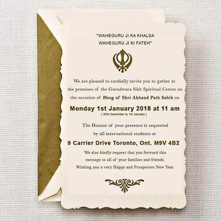 Invitation Templates Akhand Path 3 Templates Example Templates Example Invitation Template Invitations Templates
