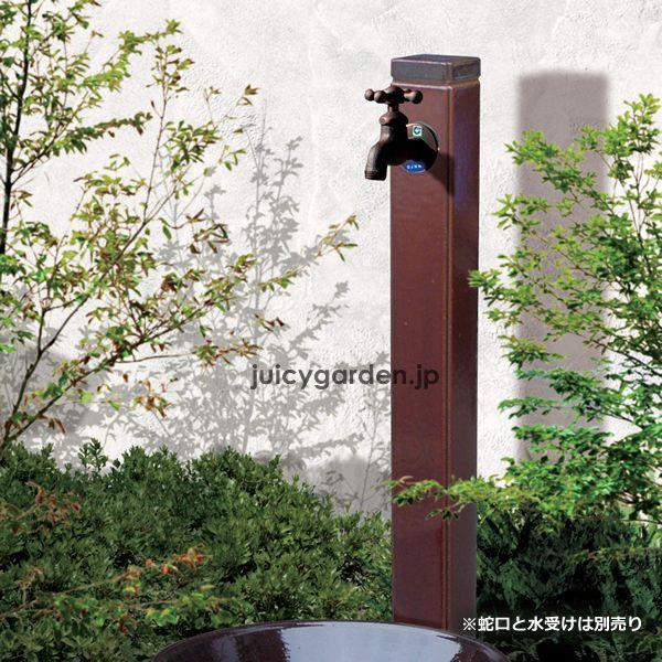 立水栓,水栓柱,和風,和モダン,織部,陶器,陶芸,庭,DIY