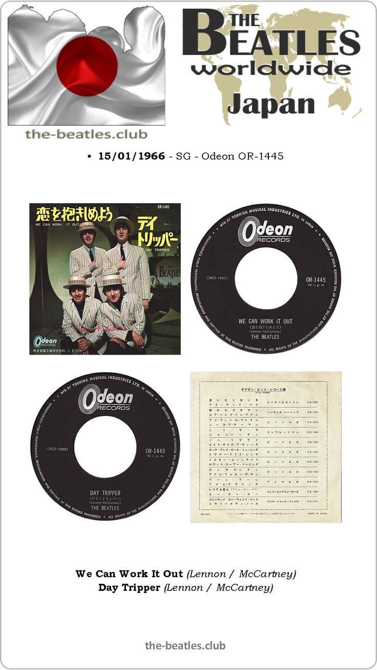 The Beatles Japan Single Odeon OR-1445 We Can Work It Out Day Tripper Lyrics Vinyl Record Discography