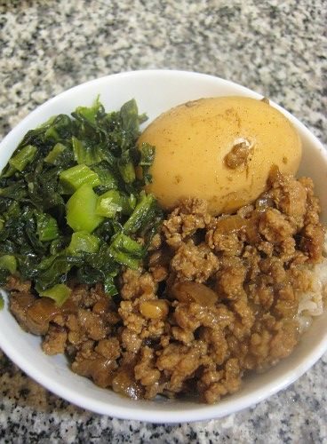 18 best my melonoat blog droolworthy recipes images on pinterest completed lu rou fan with mustard greens forumfinder Image collections