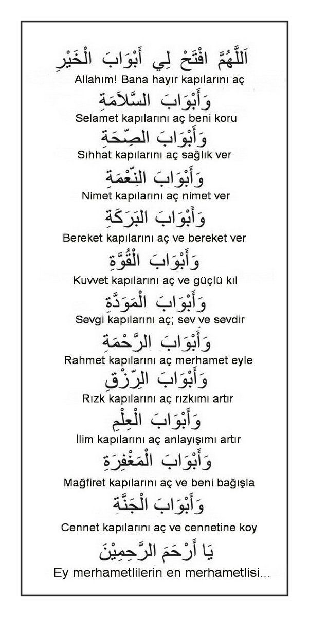 Embedded Ilham Verici Sozler Islamic Quotes Ilham Veren Alintilar