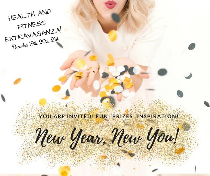 YOU are invited to my first Health and Fitness Extravaganza!!!  You aren't going to want to miss it...I have a feeling you might laugh a lot and I know you will LEARN SO MUCH and be VERY inspired, too.  🎉The BONUS: RAFFLE included!🎉  We are raffling incredible prizes for great places like Ulta, Nike, Target, Kate Spade for those of you who chose to take the next step with us in 2018.  So, come check it out!  Comment below with your favorite emoji to be added!