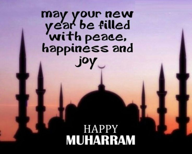 Image result for muharram 2016 quotes                                                                                                                                                                                 More