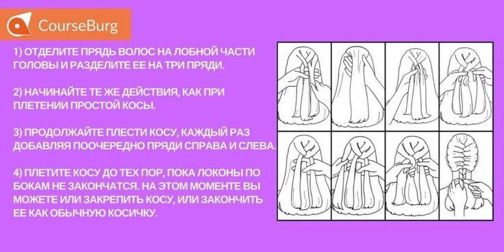 ЧЕХЛЫ КРЮЧКОМ Людмила Оношкина Идеи и фотоинструкции