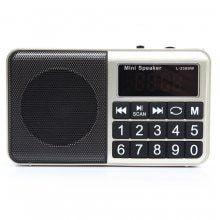 L-238SW Multifunctional TF Card USB Music Speaker