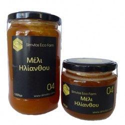 Είναι μια ειδική περίπτωση ανθόμελου. Τα άνθη των ηλίανθων δίνουν ένα πολύ ιδιαίτερο σε χρώμα και υφή μέλι. Το μέλι από ηλίανθο έχει χαρακτηριστικό κίτρινο χρώμα και κρυσταλλώνει κι αυτό σχετικά γρήγορα, έχοντας την ιδιαιτερότητα να αναπτύσσει λεπτούς κρυστάλλους που του δίνει μια χαρακτηριστική βουτυρώδη υφή.