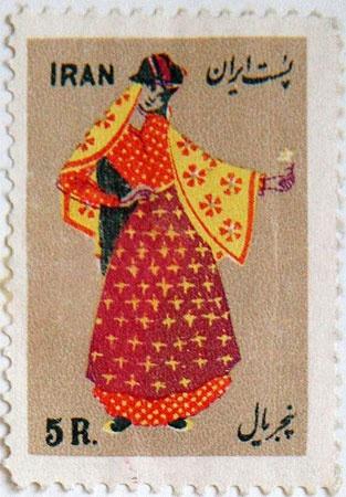 Mazandarani Traditional Clothing, Stamp, 1945