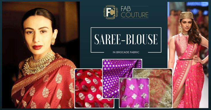 Brocade Saree n Blouse! http://blog.fabcouture.in/2016/01/18/brocade-in-your-wardrobe/