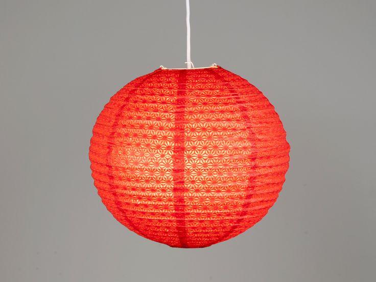 1000 id es sur le th me suspension luminaire pas cher sur pinterest luminai - Boule papier luminaire ...