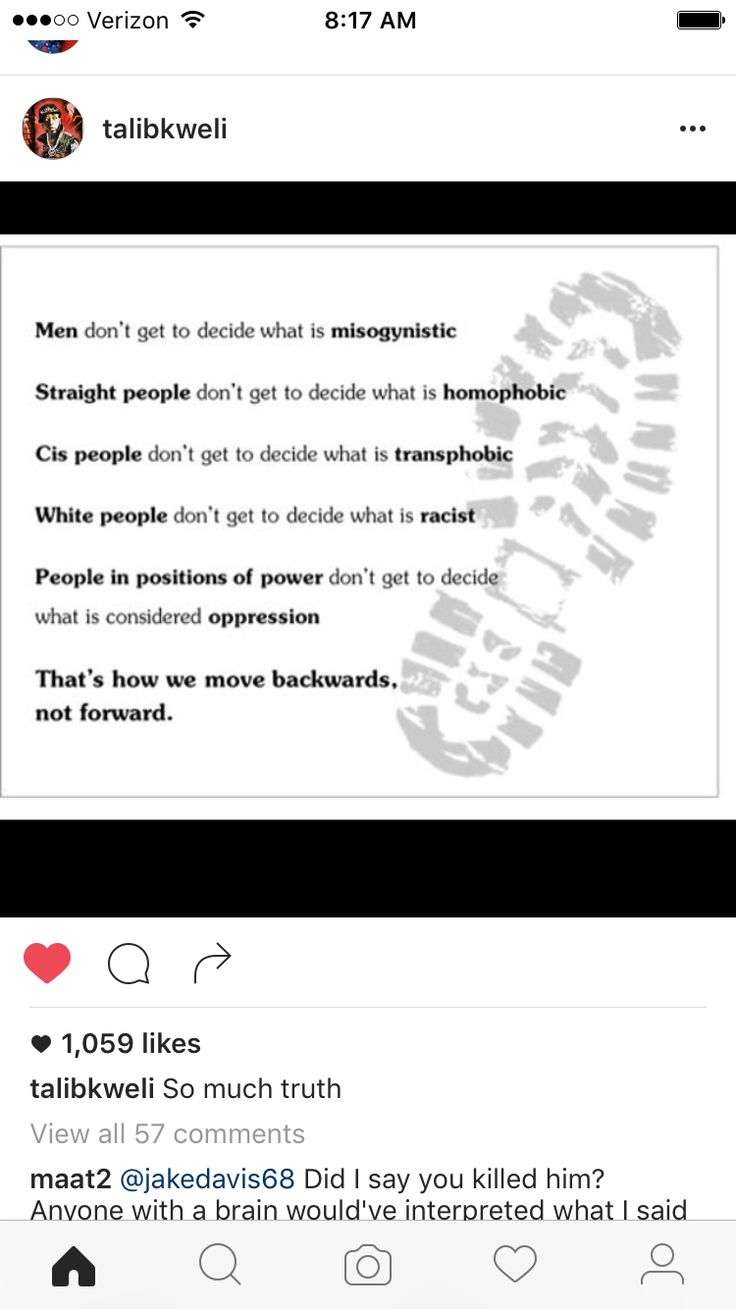 Trans people, black people, women, etc. don't get to decide what is transphobic, racist, misogynistic, etc. for others in that situation.