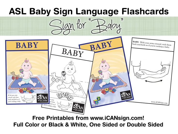 It's just an image of Remarkable Printable Flashcards for Babies