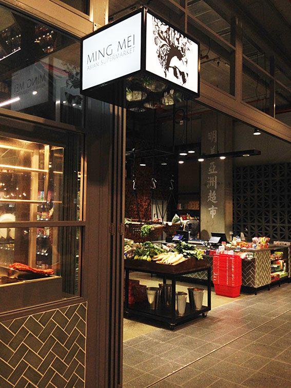 Ming Mei Asian Supermarket Robina Retail Design Shop Front Design Design