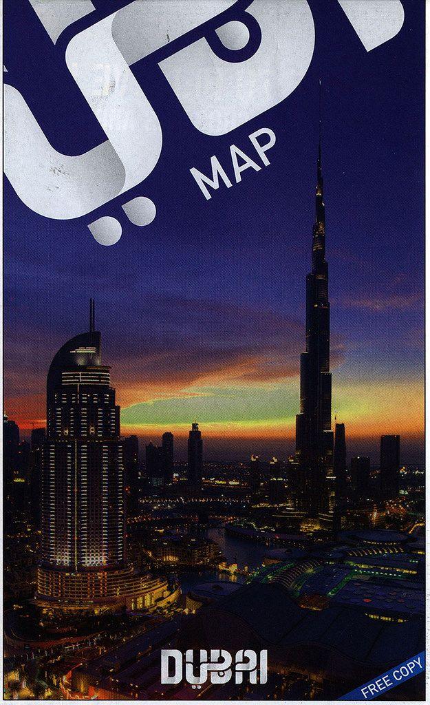 https://flic.kr/p/sz5vJz | Dubai Map 2014_1, UAE | tourism travel brochure | by worldtravellib World Travel library