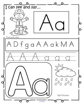 This is a collection of activity printable pages reviewing the upper and lower…