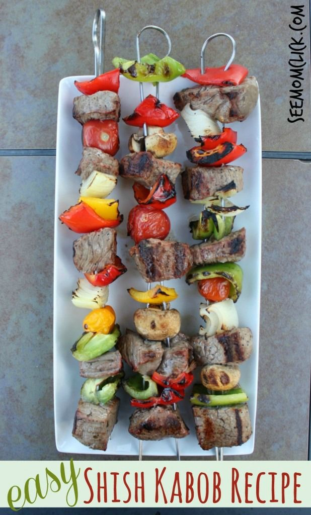 Easy Beef Shish Kabob Recipe. Get grillin'! These are delicious and so easy to make.