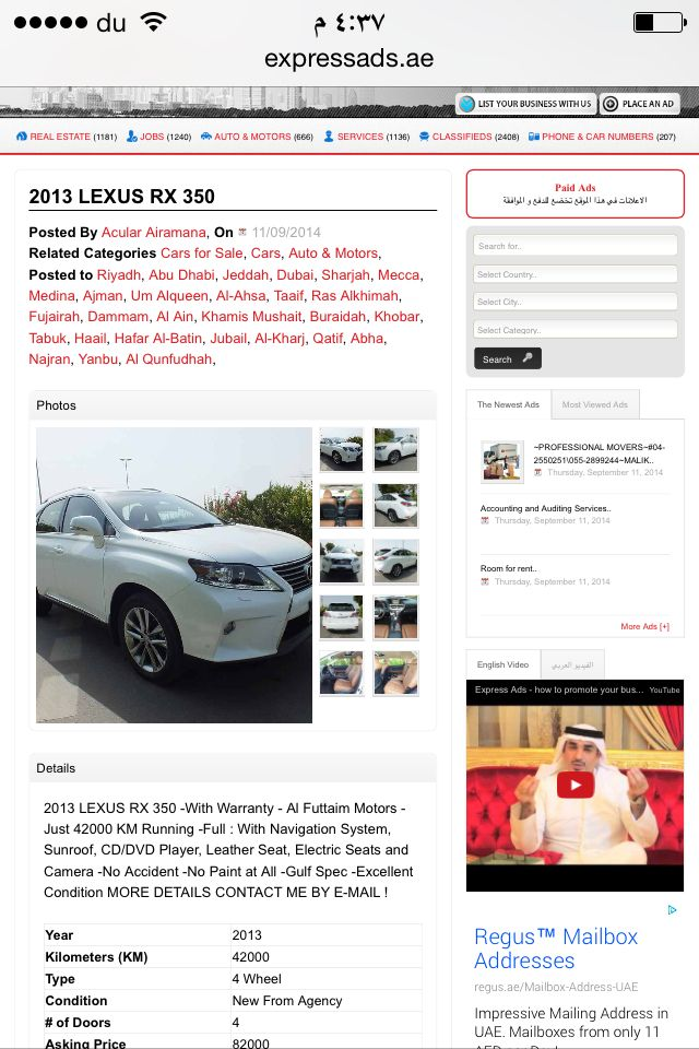 Lexus for sale 2013
