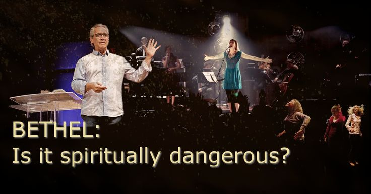 Why Jesus Culture, Bethel Church, and Bethel's School of Supernatural Ministry are Spiritually Dangerous (Part 3 of 3) | Πιστεύω :