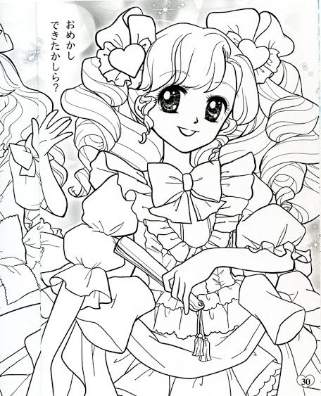 japanese zero coloring pages - photo#34