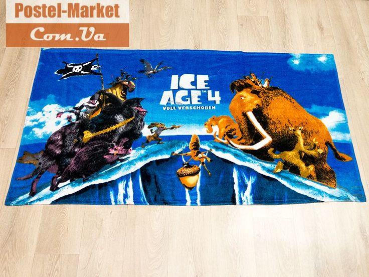 Полотенце пляжное Ледниковый период 4. Купить в Украине (Постель Маркет, Киев)
