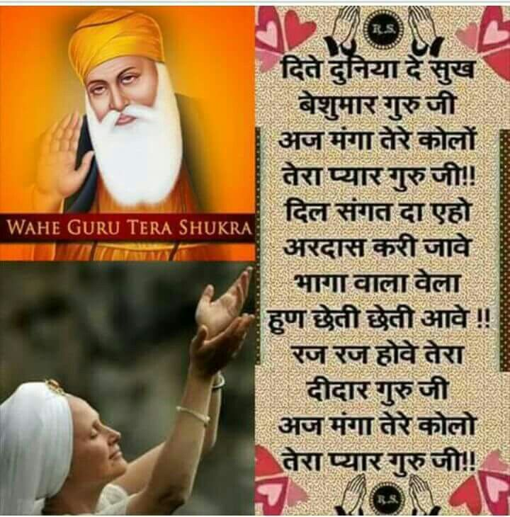 Trust Quotes In Hindi With Images: 954 Best PUNJABI QUOTES Images On Pinterest