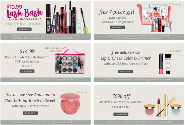 Beauty Brands: 2 pcs OPI gift set with any two full priced items purchase