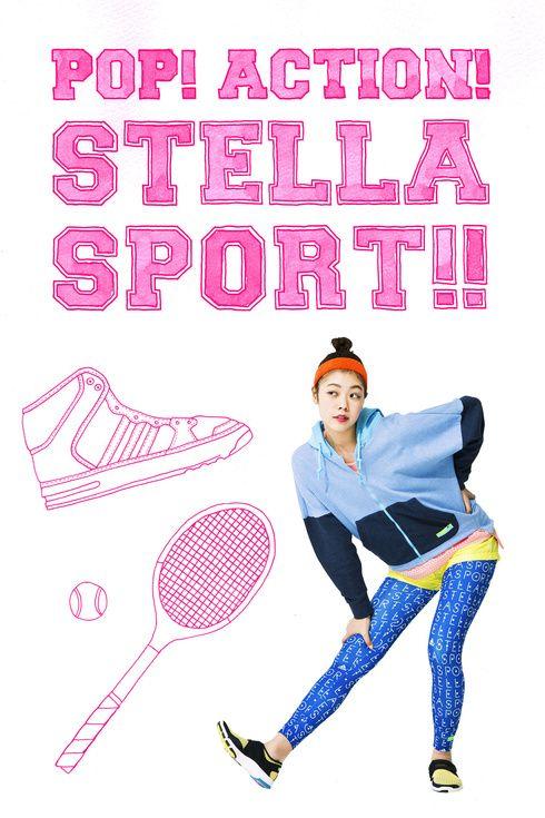 【ELLEgirl】ポップでフレッシュなスポーツウェア「ステラスポーツ」デビュー! adidas presents  エル・ガール・オンライン