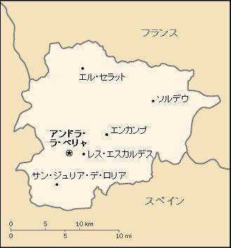 アンドラの地図 ◆アンドラ - Wikipedia http://ja.wikipedia.org/wiki/%E3%82%A2%E3%83%B3%E3%83%89%E3%83%A9 #Andorra