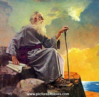 Tracking Bible Prophecy: Revelation Commentary - Revelation 1