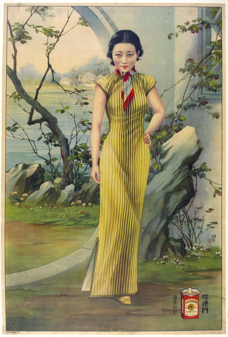 Hatamen Cigarettes / Origin: China - c. 1930 /  20 x 29 in (50 x 74 cm) / This Hatamen Cigarettes advertisement displays an interesting intersection of Chinese culture and Western style.  A beautiful young woman stands before us in a cheongsam--patterned in an occidental style--and a western necktie.