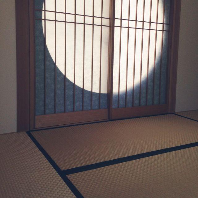 miitaさんの、窓,和室,丈夫な障子,畳,月見障子?,壁/天井,のお部屋写真