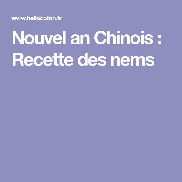 Nouvel an Chinois : Recette des nems