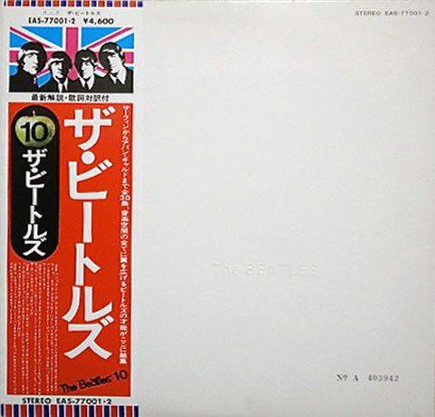 The Beatles - The Beatles (Vinyl, LP, Album) at Discogs