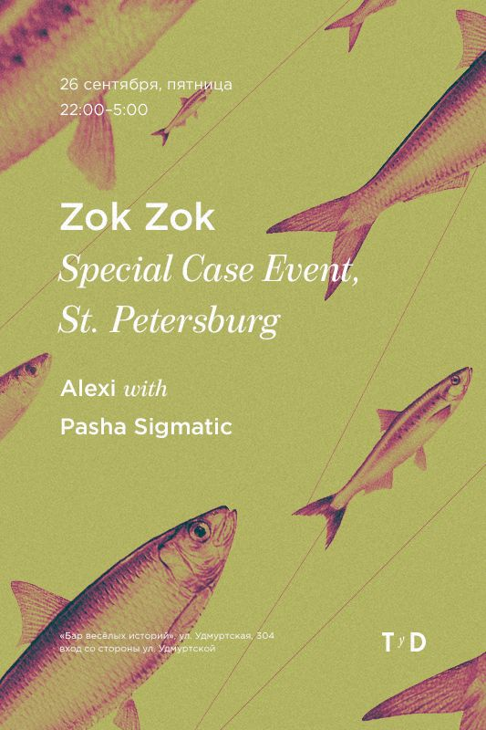 TyD – Zok Zok (Special Case Events, St. Petersburg) poster