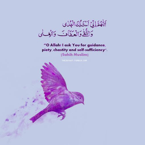 O Allah I ask you for a steadfast faith, a fearful heart, good deeds, sincere trust [in You], continuous success in every trial and continuous gratitude toward Your favors.Dua of Prophet Muhammad from Sahih Muslim