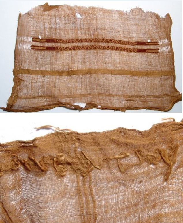 """Coptic textile embroidered with name 'CAUBATIOY', 4th-5th century A.D. Egyptian linen and wool, the panel is a very fine gauze like fabric with a thick band and three other narrow bands of the same color along the edge, most importantly along the right side is an embroidered name which appears to read 'CAUBATIOY"""" which could be the name of the original owner of the maker of the garment, 34.2 cm x 22.8 cm unpublished. Private collection"""