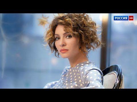 Отличный фильм! Кошка. Русские Мелодрамы фильмы  2016.  (мелодрама новин...