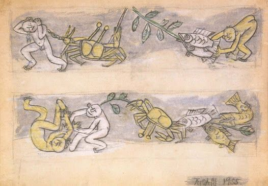 Fish, Crab, and Children / Lee Jung-seob(Korean, 이중섭, 1916 - 1956),
