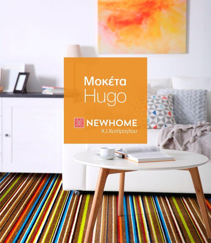 Δώστε μία ευχάριστη, χρωματιστή νότα στο σπίτι σας! Hugo διάδρομος και μοκέτα σε 4 εντυπωσιακά χρώματα, και σε ότι διάσταση επιθυμείτε! http://www.newhome.com.gr/gr/halia-moketes/moketes-paraggelia/moketa-hugo.asp #newhome #chytiroglou #moketa