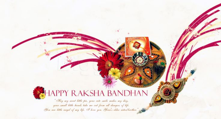Raksha Bandhan Wishes | Wallpaper : Happy Raksha Bandhan Greetings Wallpaper
