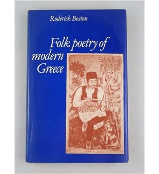 Folk Poetry of Modern Greece (First Edition) | Oxfam GB | Oxfam's Online Shop
