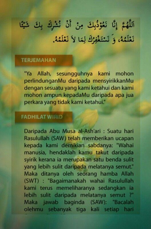 Doa 9 Al Mathurat