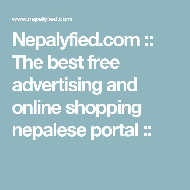 Nepalyfied.com :: new and second hand shopping, nepal online shopping, classified nepali website.