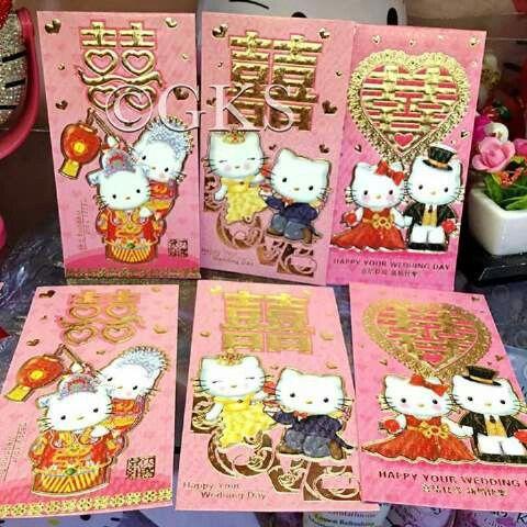 #angpao #wedding #hellokitty #pink isi 6 @ 25.000