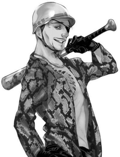 Goro Majima - A captivating smile!!