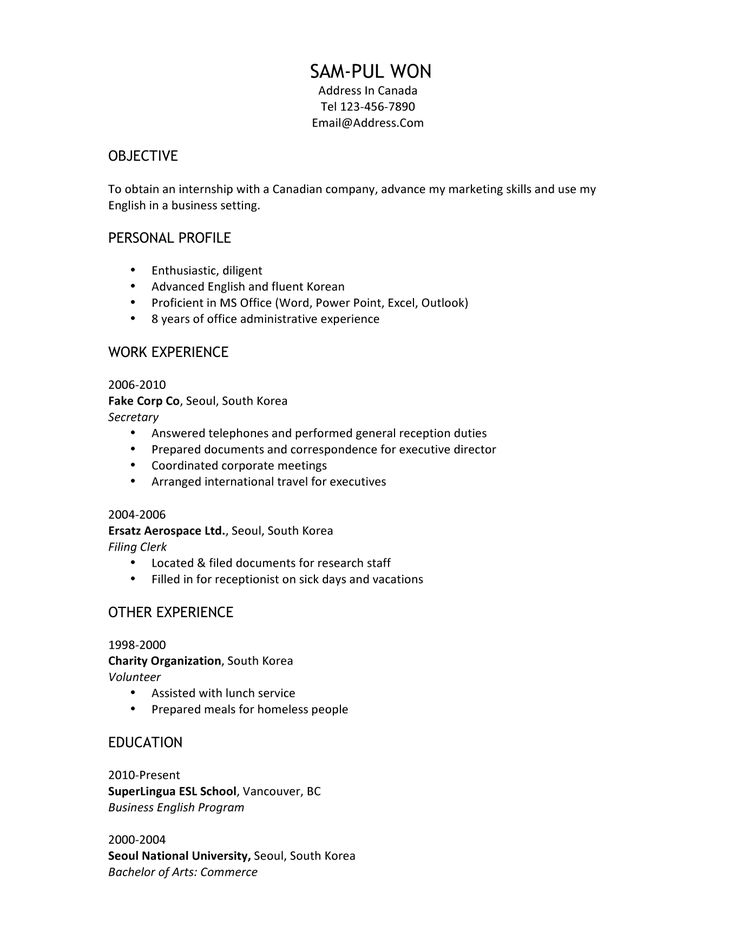 32 best Resume Example images on Pinterest Career choices - internship resume templates