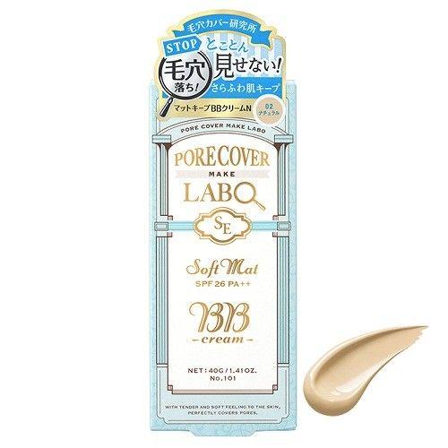 SE Soft Mat BB Cream | @cosme shopping