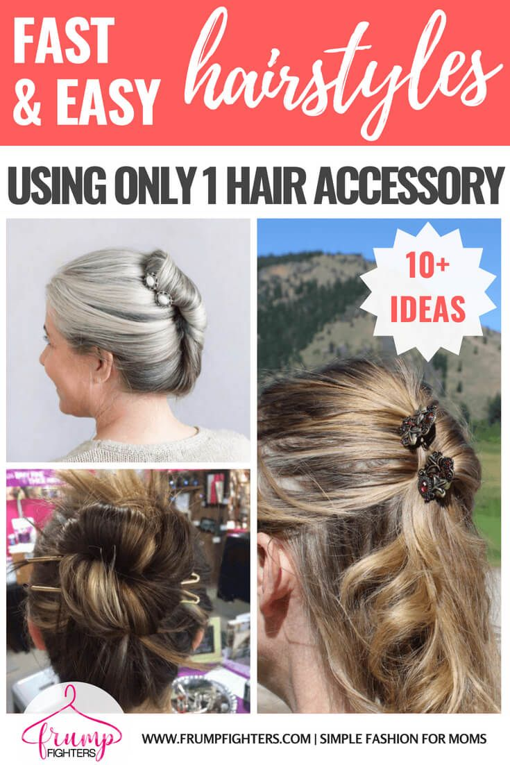 10 Easy Fast Feminine Hairstyles For Moms 5 Minutes Or Less Easy Fashion For Moms Easy Hairstyles How To Curl Your Hair Hair Styles